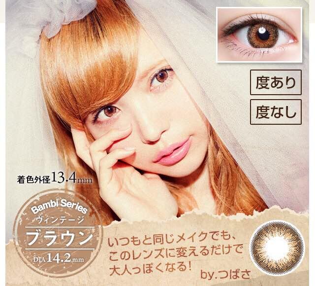 ヴィンテージブラウン(マンスリー)エンジェルカラーバンビシリーズ 口コミ/感想/評判