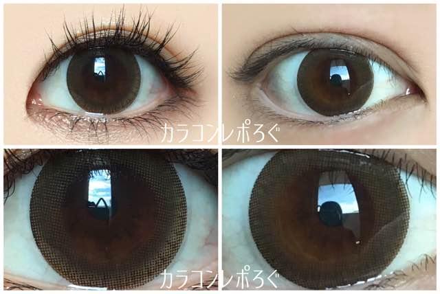 ダリワンデーナチュラルブラウン(POPLENS/ポップレンズ)黒目と茶目発色の違い比較