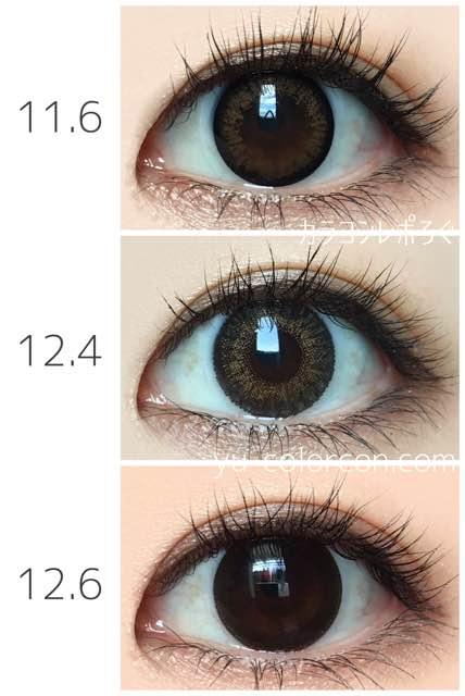 着色直径11.6~12.6mm小さいカラコンの大きさ比較/片目