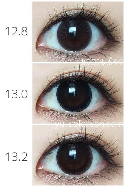 着色直径12.8~13.2mm小さめ~中間カラコンの大きさ比較/片目