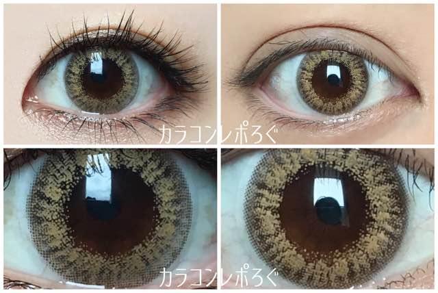 ヌーディーベージュ/ミッシュブルーミン黒目と茶目発色の違い