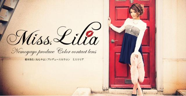 miss_lilia003
