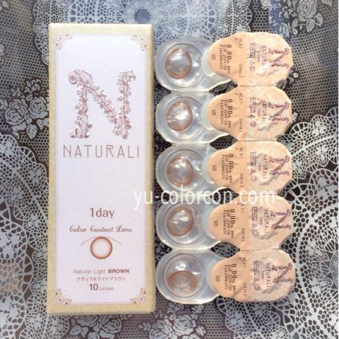 naturali1day_naturallight_brown_review007