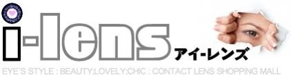 i-lens_logo
