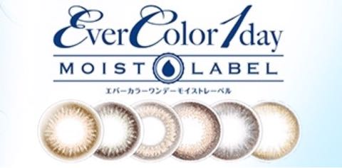 evercolor1day_moistlabel_links015