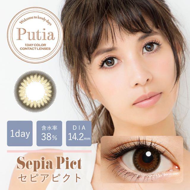 プティアPutia セピアピクト 口コミ/評判/感想