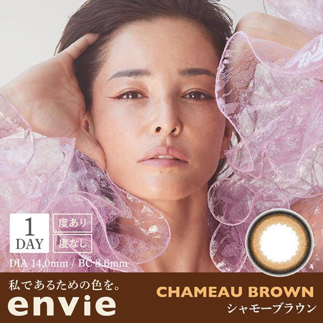 アンヴィ/envie シャモーブラウン 口コミ/感想/評判