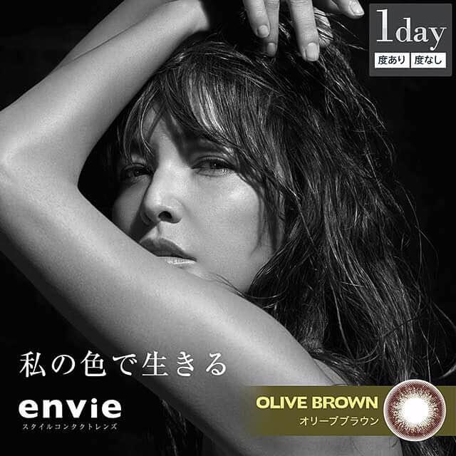 オリーブブラウン(アンヴィ/envie)口コミ/感想/評判
