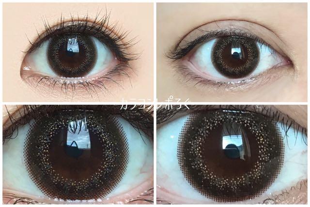 オリーブブラウン(アンヴィ/envie)黒目と茶目発色の違い比較