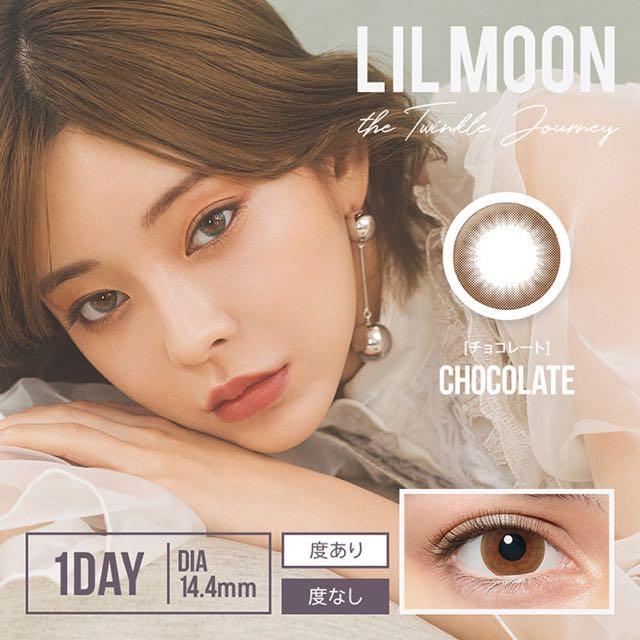 リルムーン/LILMOON チョコレート 口コミ/感想/評判