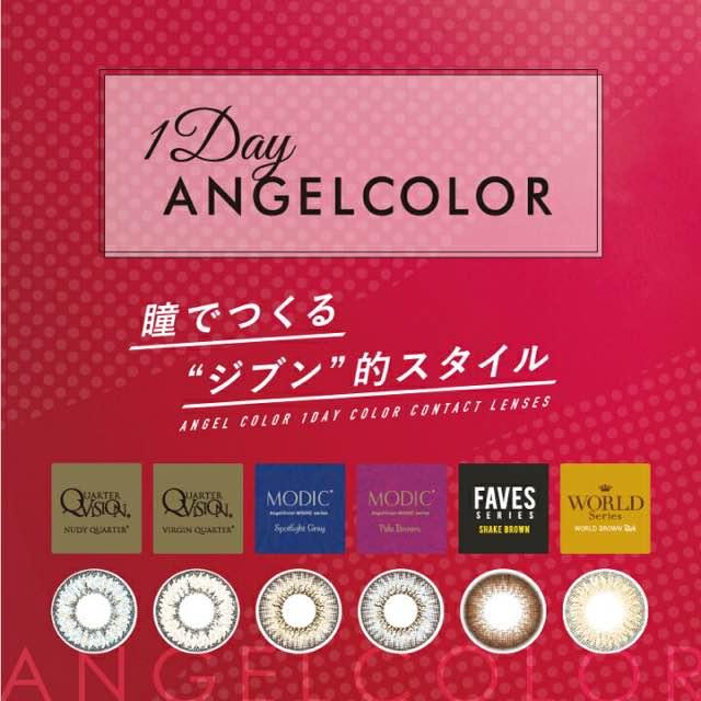エンジェルカラーワンデー/Angel Color 1day 口コミ/感想/評判