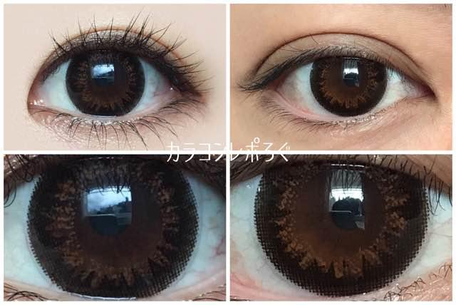 ビーハートビーワンデーNo.6ダークブラウン/黒目と茶目発色の違い比較