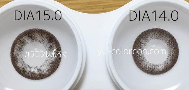 DIA15.0と14.0mmのカラコン比較