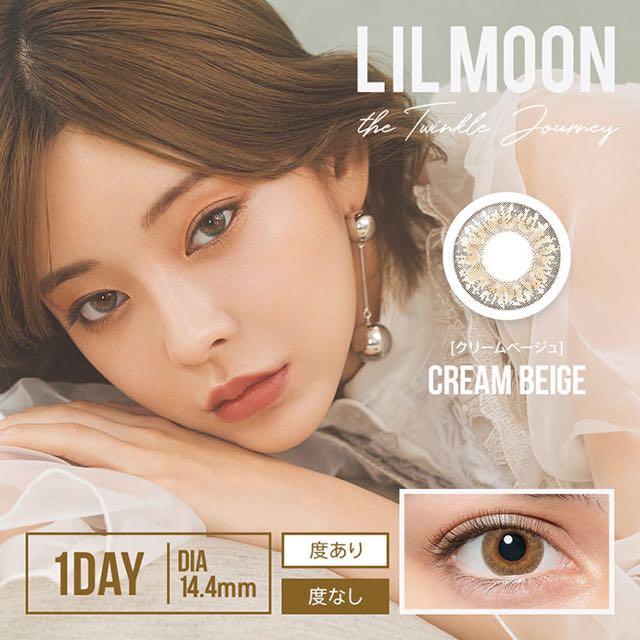 リルムーン/LILMOON クリームベージュ 口コミ/感想/評判