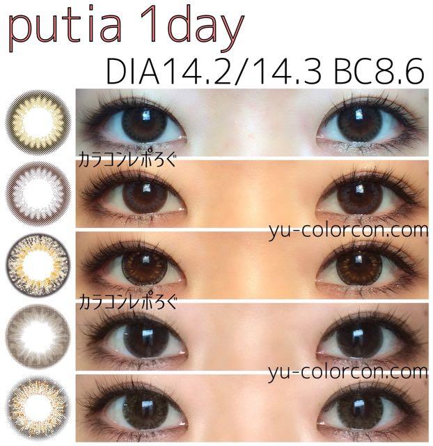 プティア/Putia全5色両目装着画像