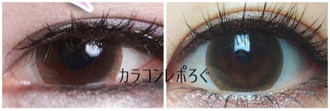 シエブラウンi-lens/アイレンズ/POPLENS装着画像レポ・公式と実物比較