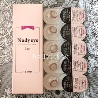 ヌーディーアイワンデー/Nudyeye 1dayヌーディーブラウン装着画像レポ・パケ画像