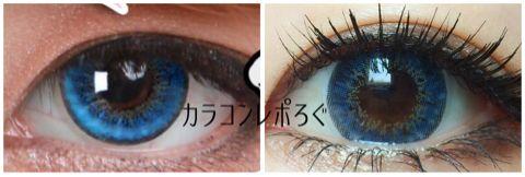 アイレンズ/i-lensクリスタルサファイアブルー装着画像レポ・公式と実物比較