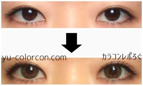 クリスタルサファイアブラウンi-lens/アイレンズ装着画像レポ・両目ビフォーアフター
