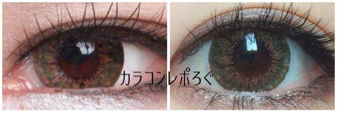 クリスタルサファイアブラウンi-lens/アイレンズ装着画像レポ・公式と実物比較