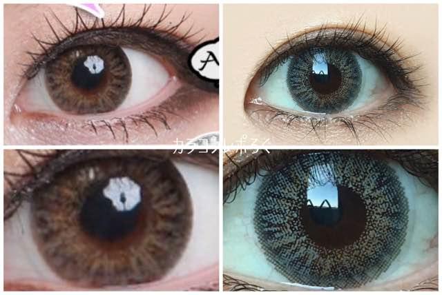 エクシクリアカラーグレー(i-lens/アイレンズ)公式と実際の着画違い比較