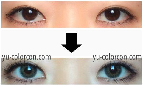 エクシクリア/3カラーグリーン*i-lens/アイレンズ装着画像レポ・両目ビフォーアフター