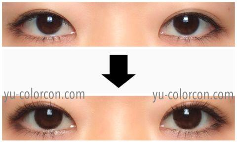 アイメイクワンデー/eyemake1dayブラウン装着画像レポ・両目ビフォーアフター