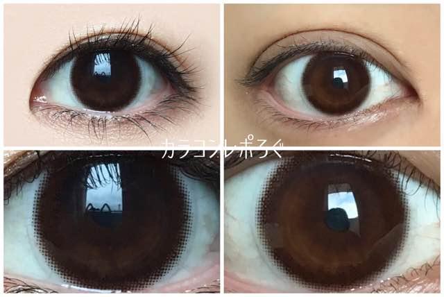 アイメイクワンデーブラウン黒目と茶目発色の違い比較