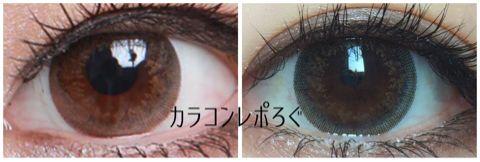 モデルブラウン*i-lens/アイレンズ装着画像レポ・公式と実物の比較