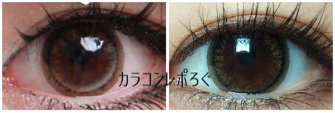 リングツーブラウンi-lens/アイレンズ装着画像レポ・公式と実物比較