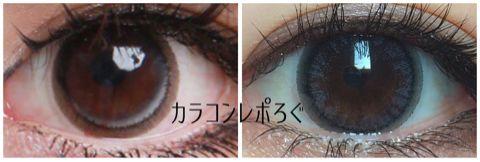 リングⅡ/ツーグレーi-lens/アイレンズ装着画像レポ・公式と実物比較