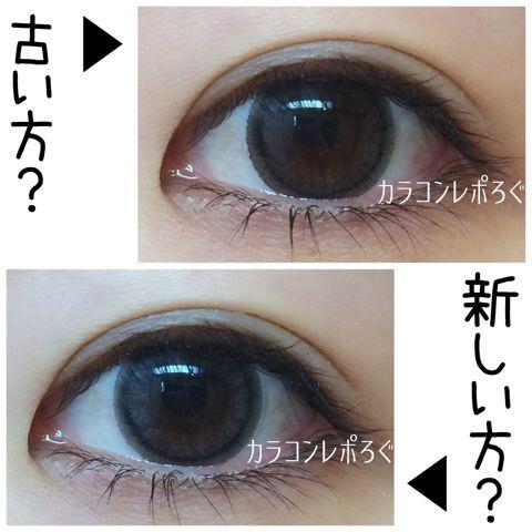 リングⅡ/ツーグレーi-lens/アイレンズ装着画像レポ・新旧比較
