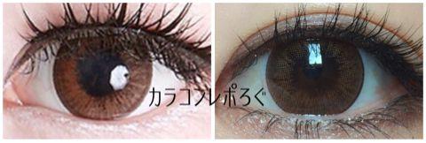 スタイル/チェリーナッツブラウン*i-lens/POPLENS装着画像レポ・公式と実物比較