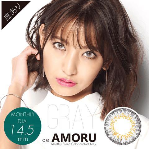 アモールグレー(ティアモ/TeAmo de.AMORU)口コミ/感想/評判