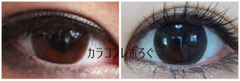 ダリ1/ダリブラウン*アイレンズ/i-lens装着画像レポ・公式と実物比較