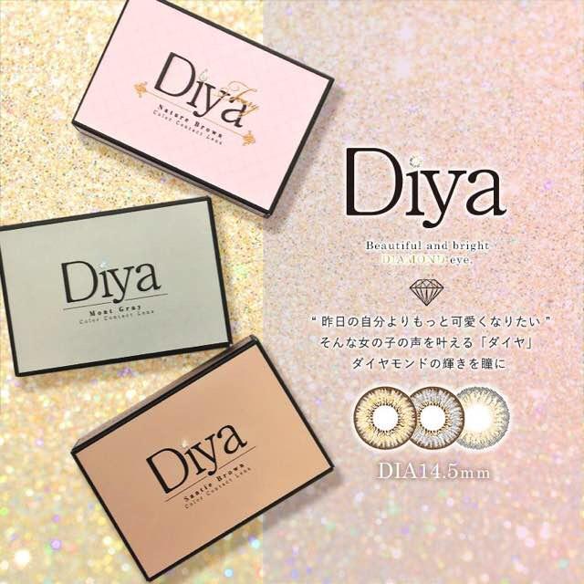 ダイヤ マンスリー/Diya monthly 口コミ/感想/評判