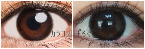 アイメイクワンデー/eyemake1dayブラック装着画像レポ・公式と実物比較