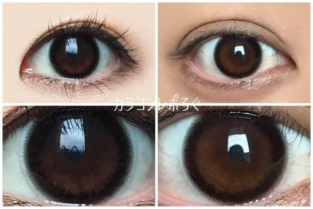 アイメイクワンデーブラック黒目と茶目発色の違い比較