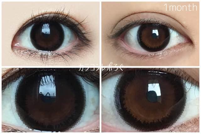 アイメイクマンスリーブラック黒目と茶目発色の違い比較