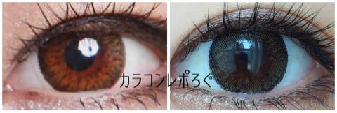 カワイイフレッシュブラウン*アイレンズ/i-lens装着画像レポ・公式と実物比較