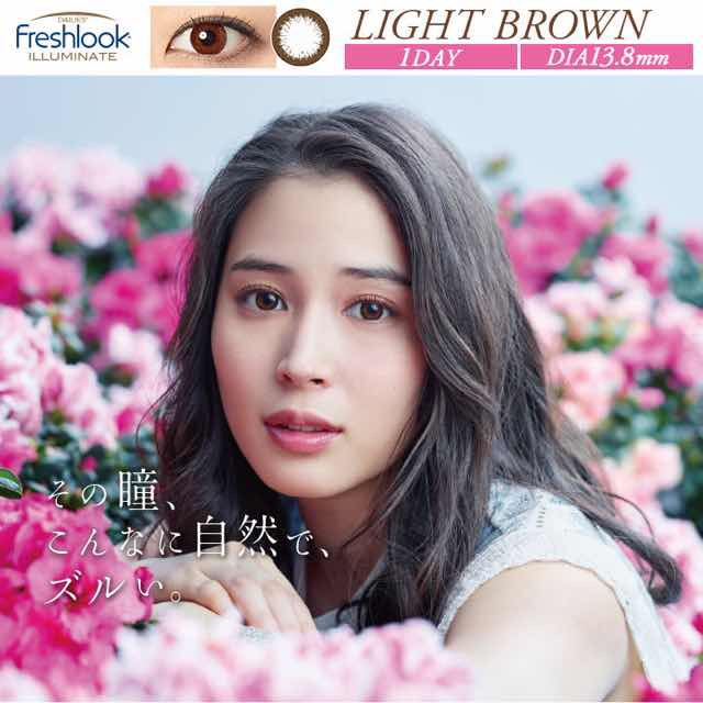 ライトブラウン(フレッシュルックデイリーズイルミネート)口コミ/感想/評判