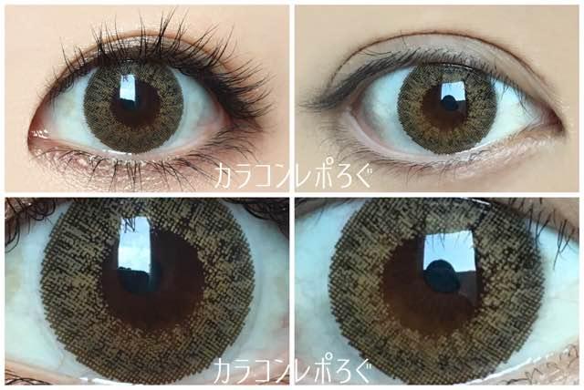 シュガーブラウン/ジューシーカラー黒目と茶目発色の違い比較