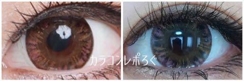 クララ4カラー/レトピンク*アイレンズ/i-lens装着画像レポ・公式と実物比較