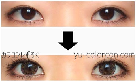 クララ4カラー/レトピンク*アイレンズ/i-lens装着画像レポ・両目ビフォーアフター