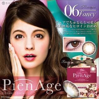 ピエナージュ No.6ファンシー/Pienage FANCY 口コミ/感想/評判