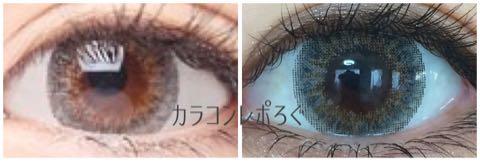 ティアリーダイヤ/Teary Diyaミラージュグレー装着画像レポ・公式と実物比較