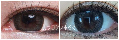 マジックアイ2トーン/バニラグレー*アイレンズi-lens&ポップレンズ/POPLENS装着画像レポ・公式と実物比較