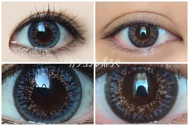 アコルデ/Acordeホリデイグレー黒目と茶目発色の違い比較