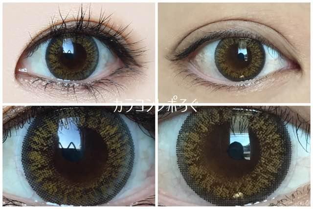 アコルデ/Acordeホリデイヘーゼル/黒目と茶目発色の違い比較
