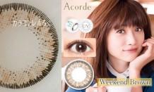 アコルデ/Acordeウィークエンドブラウン装着画像レポ